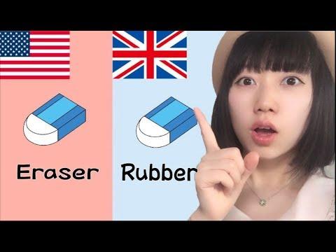 アメリカ英語とイギリス英語の違い知ってる?width=190