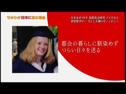 ワタシは和製英語を研究しているwidth=190