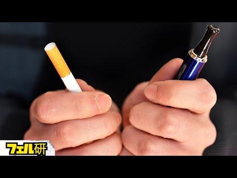 電子タバコとタバコでは体に悪いのはどっちwidth=190