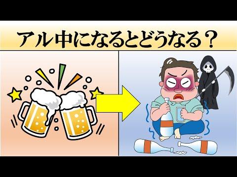 アルコール依存症になるとどんな変化がwidth=190